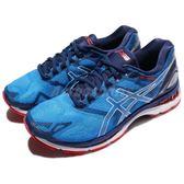 【六折特賣】Asics 慢跑鞋 Gel-Nimbus 19 2E 藍 銀 白底 寬楦頭 舒適緩震 運動鞋 男鞋【PUMP306】 T701N-4301