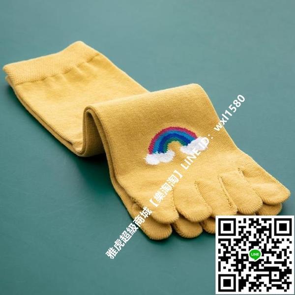 五指襪女中筒襪日系可愛彩虹分趾襪秋冬長襪【樂淘淘 】