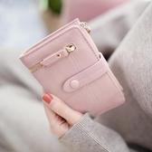 女士錢包女短款 新款韓版潮學生個性簡約多功能小錢夾