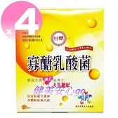 ◆最新期限2022年12月◆【台糖 寡醣 乳酸菌 30入*4盒】 。健美安心go。寡糖 乳酸菌 益生菌
