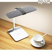久量LED充電台燈 護眼學習調光觸控摺疊 寫字台燈床頭創意臥室 一米陽光