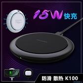 無線充電盤 無線充電器15w快充華為p40pro三星xr蘋果se2小米一加8pro萬能通用 快速出貨
