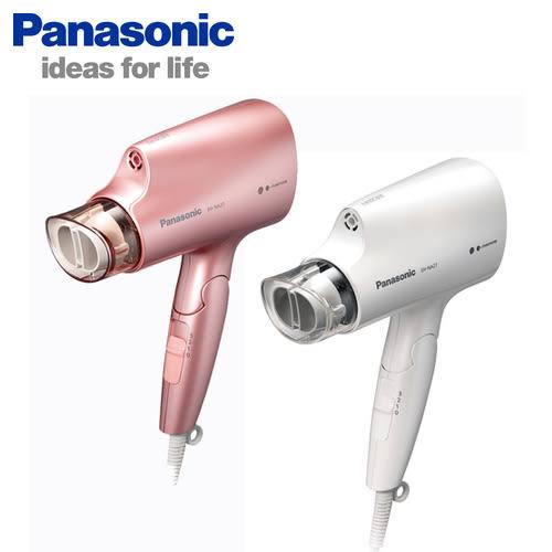 【限時優惠】Panasonic EH-NA27 國際牌 奈米水離子吹風機 (粉 / 白)