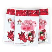 【台東地區農會】《台東紅寶石》洛神軟Q糖30g