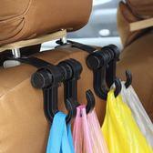 玉梵汽車掛鉤多功能椅背座椅隱藏創意掛鉤置物架車載車用車內用品 歐韓時代
