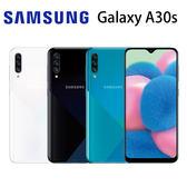 三星 SAMSUNG Galaxy A30s 6.4吋 4G/128G-白/黑/綠~[24期0利率]