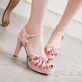 夏季淑女高跟露趾涼鞋甜美粗跟防水台一字扣女鞋時尚高跟鞋 小時光生活館