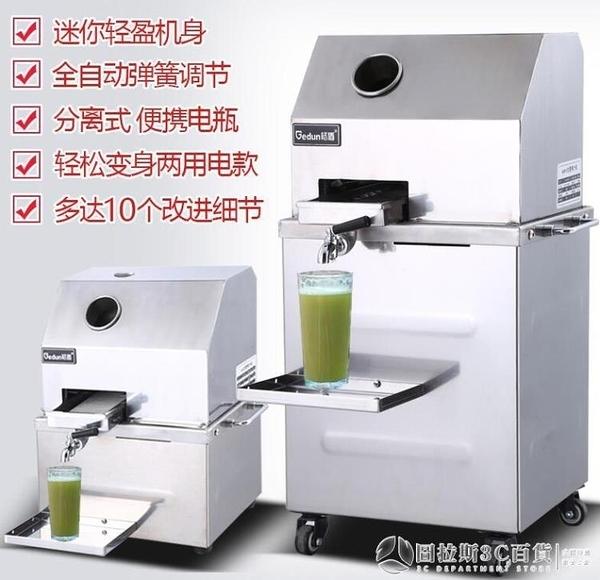 果汁機 甘蔗機 商用甘蔗榨汁機器 不銹鋼全自動電動甘蔗機 立式台式 圖拉斯3C百貨