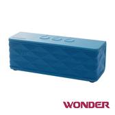 【艾來家電】【刷卡分期零利率+免運費】 Wonder旺德 WD-9BT01S 藍芽無線喇叭 藍色