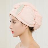加厚兔耳朵干發帽創意頭發速干浴帽吸水速干珊瑚絨包頭巾干發毛巾
