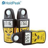儀器數字光照度計照度儀 測光表流明光度亮度計測量儀 智聯