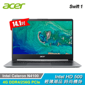 【Acer 宏碁】Swift 1  SF114-32-C64Q 14吋輕薄窄邊框筆電-星光銀