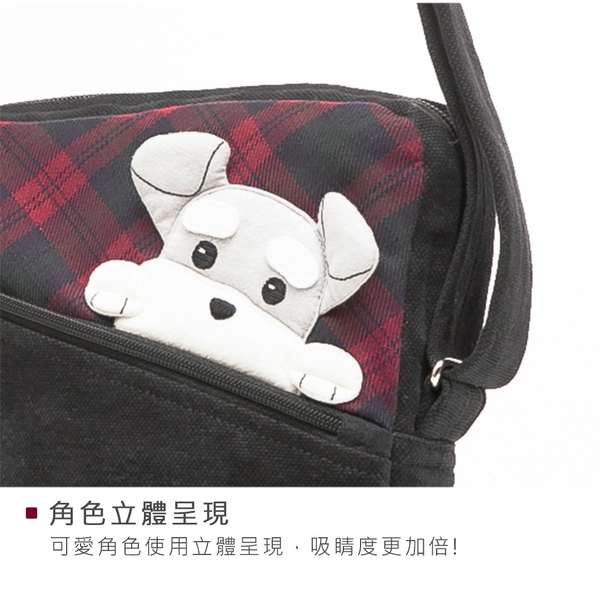 Kiro貓‧雪納瑞格紋休閒拼布包 小斜背包/側背包【810022】