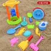 兒童沙灘玩具套裝沙子決明子寶寶玩沙工具