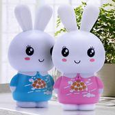 兒童寶寶早教機小白兔兔子故事機0-3歲嬰兒音樂兒歌播放器可充電