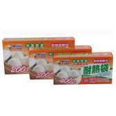 金優豆 保鮮耐熱袋-小(400枚)【愛買】