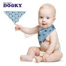 荷蘭 DOOKY 寶寶純棉口水巾-粉藍星星[衛立兒生活館]