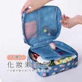 【吉米凱文】韓版第三代旅行用大容量盥洗包四方包多功能旅行收納包(E427)