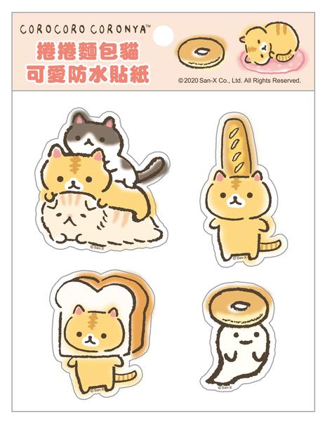 捲捲麵包貓 可愛防水貼紙 粉橘 CC04911A