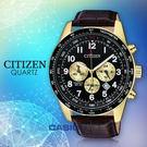 CITIZEN 星辰手錶專賣店 國隆 AN8162-06E 三眼計時男錶 皮革錶帶 黑色錶面 防水50米 日期顯示