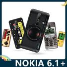 NOKIA 6.1 Plus 復古偽裝保...