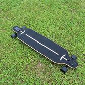 長板公路滑板四輪滑板車青少年韓國刷街男女生舞板成人滑板初學者igo 范思蓮恩