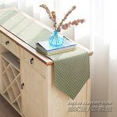 桌旗現代簡約北歐美式棉麻中式歐式茶幾餐桌長條電視柜桌布蓋布床