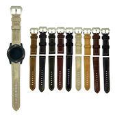三星 Gear S3 商務車線錶帶 商務車線錶帶 手錶帶 皮質錶帶