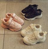 兒童運動鞋網面透氣休閒鞋