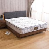 【YFS】瑪莉提飯店星級款-歐式緹花高回彈正三線硬式雙人5尺獨立筒床墊
