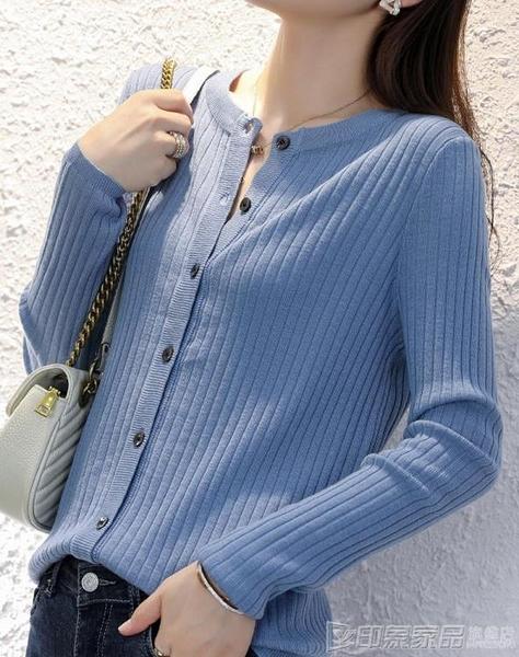 針織外套 秋冬女士外搭針織開衫圓領外套2020新款寬鬆時尚短款非羊絨打底衫 印象