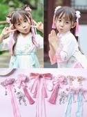 兒童超仙頭飾中國女童飄帶發飾搖發夾