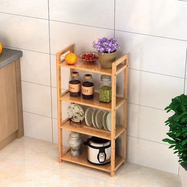 廚房置物架整理架實木客廳儲物架層架臥室夾縫收納架 樂活生活館