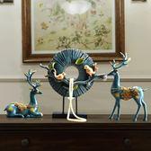 擺件歐式大象創意家居美式鹿擺件工藝品客廳玄關電視櫃酒櫃裝飾品擺設 小明同學