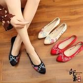 布鞋薔薇刺繡繡花鞋民族風復古廣場舞鞋中國風女鞋 萬聖節鉅惠