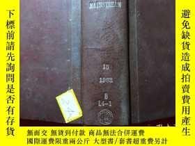 二手書博民逛書店罕見文學類期刊mainstream【主流】,1962年1-12期,第15卷第1-12期,精裝合訂本Y16353