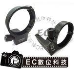 【EC數位】 NIKON RT-1 小小黑AF-S 70-200mm F4 G ED VR 腳架環 快拆板 鏡頭支架