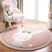 卡通可愛兒童房圓形地毯客廳地毯臥室床邊加厚地墊吊籃電腦椅地墊 童趣屋 LX