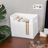 2個裝 桌面收納盒書本整理盒客廳零食收納塑料簡約辦公收納盒igo『韓女王』