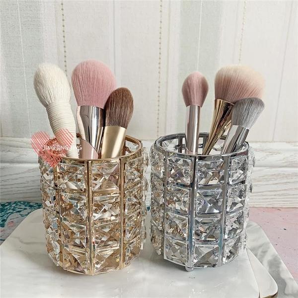 歐式水晶收納桶化妝刷筆筒收納盒桌面整理彩妝架 錢夫人小舖