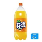 芬達橘子汽水寶特瓶2000mlx6入/箱【愛買】