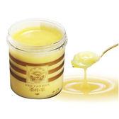 【養蜂人家】生鮮蜂王乳(蜂蜜/花粉/蜂王乳/蜂膠/蜂產品專賣)