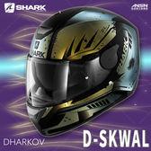 [中壢安信]法國SHARK D-SKWAL 彩繪 DHARKOV 消光黑珠光藍 全罩 輕量 安全帽 眼鏡溝 內墨片