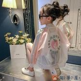 女童夏季防曬衣兒童輕薄透氣薄款防曬服外套【淘夢屋】
