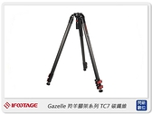 IFOOTAGE 印迹 Gazelle 羚羊腳架系列 TC7 碗公型 碳纖維 腳架(公司貨)打鳥 飛羽 追焦