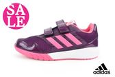 adidas運動鞋 女童鞋 AltaRun CF K  透氣跑步鞋O9372#紫粉◆OSOME奧森童鞋 零碼出清