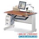 HU-140H 電腦桌 辦公桌 主桌 140x70x74公分 /張