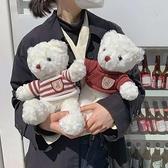 快速出貨 韓ins可愛毛衣毛絨公仔玩具 女生情侶禮物布偶娃娃衣服玩偶