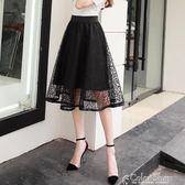 半身裙春女新款鏤空水溶蕾絲a字裙夏中長款網紗裙高腰蓬蓬裙color shop