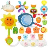 兒童寶寶洗澡玩具向日葵花灑噴水嬰兒小孩男孩女孩戲水轉轉樂玩具